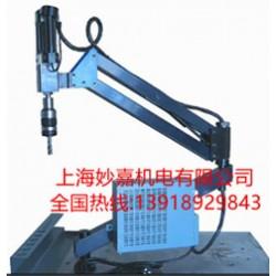 扭力大,攻丝范围大,数控显示的电动攻丝机FJD904-30