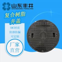 井盖树脂井盖 下水道井盖 圆形井盖定制 耐压耐用厂家直营