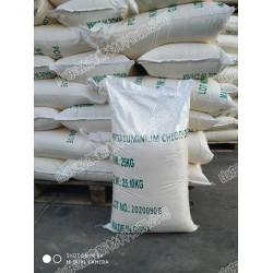 山东潍坊厂家聚合氯化铝
