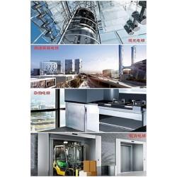 观光电梯,高速乘客电梯,?杂物电梯, 载货电梯