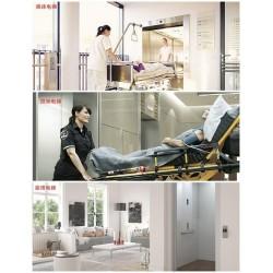 担架电梯/医床电梯/家用电梯