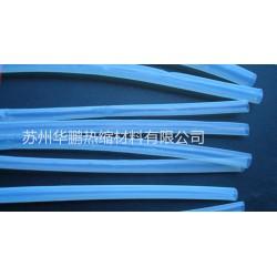 供应铁氟龙热缩套管,PTFE热缩管,F46热缩管,四氟管