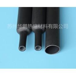 供应双壁热缩套管,加厚热缩套管,带胶热缩套管