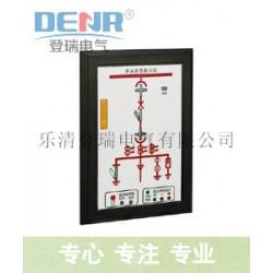 DRDQ-1000开关状态指示仪,开关状态指示仪图解