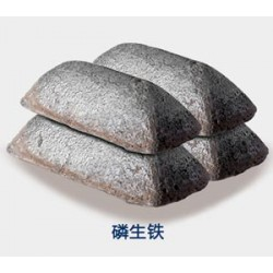 铝厂阳极磷生铁,河南汇金30年供货厂家