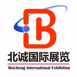 2021中国厦门电子元器件材料及生产设备展览会