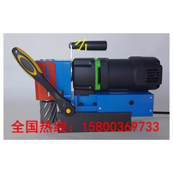 供应进口小型卧式磁座钻MDLP45小巧便携方便操作