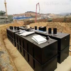 衡水新农村污水处理改造 农改厕污水处理设备厂家