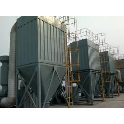 布袋式废气处理设备 袋式除尘器生产厂家直销