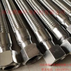 太航定做非金属补偿器 304不锈钢波纹管 金属软连接