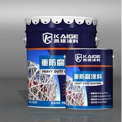 深圳制冷空调机械 厚浆型改性环氧重防腐底漆