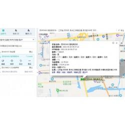 吴江GPS 吴江安装GPS 吴江车载GPS查车系统供应