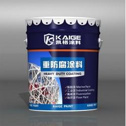 清远电泵 聚氨酯铁红底漆  铁红聚氨酯防锈底漆