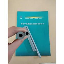 二硅化钼保护管使用温度