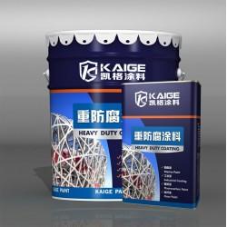 潮州分样机 黑色醇酸烟囱漆 专业重防腐油漆涂料