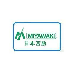 日本宫胁疏水阀 日本MIYAWAKI阀门中国代表处