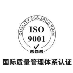 佛山企业获得ISO9001认证证书遇到的困难