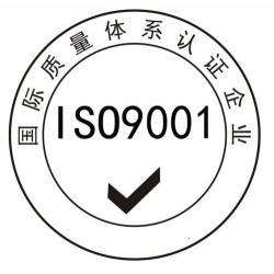 佛山ISO9001质量体系自我改进过程
