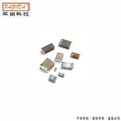 贴片电容0603 104健身器材应用-电容厂家供应