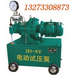 广西电动试压泵主要结构及操作方式介绍