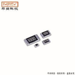 供应贴片电阻0805 1/8W ±1% 526R