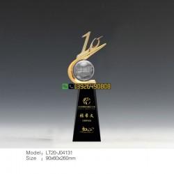 创意十周年奖杯
