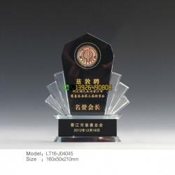 会员单位奖牌,商会会长荣誉奖牌,经销商授权牌,创意水晶奖牌