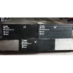 索具锻造, 汽车配件锻造模具钢,模具钢模块FHCTRD02