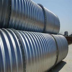 大口径钢波纹涵管规格齐全金属波纹涵管