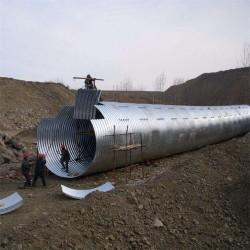 钢制波纹涵管隧道涵洞金属波纹涵管厂家