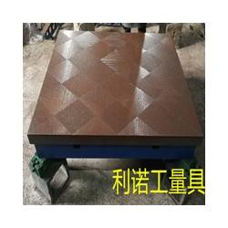 铸铁平板、铸铁平台、检验平台、划线平台厂家供应