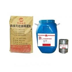 沈阳环氧树脂灌浆料生产厂家一类灌浆料