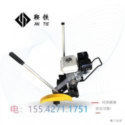 鞍铁锯轨机NQG-9_设备原来是这样使用的