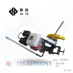 广东鞍铁内燃钢轨切割机NQG-6.5型_设备器材_功能强大