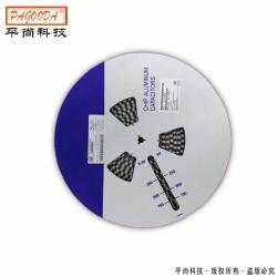 0607贴片铝电解电容 K±1% 广州源头厂家全国包邮