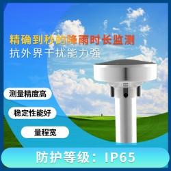 灵犀CG-62 压电式雨量传感器
