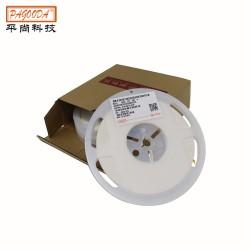 电阻元器件的识别与使用