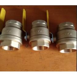 日本KITZ螺纹铜球阀 进口北泽不锈钢球阀