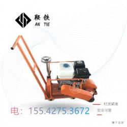 鞍铁内燃打磨除锈机轨道器材设备的使用方法 原来如此简单