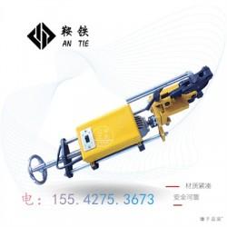 鞍铁进口EVOLUTION爱维路钻孔机工具交易市场