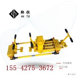鞍铁AFT-400A液压单项钢轨缝隙调整器铁路用设备质量怎样