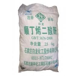 石家庄生产优级顺酐的企业