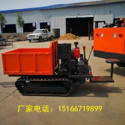 小型柴油矿用运输车四不像运输车 2吨履带小型运输车金尊