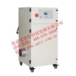 爱普特回流焊/波峰焊烟尘净化器PF800iD