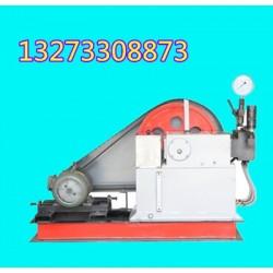 山东电动试压泵/高压泵/数控试压泵销售