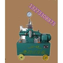 广西电动试压泵打压泵厂家选型与报价