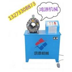 上海胶管扣压设备供应压管机锁管机厂家报价