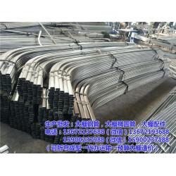 天津盛世特钢铁销售有限公司