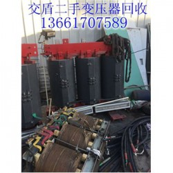 上海交盾物资公司