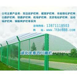 武汉龙泰百川,护栏网,护栏网厂家直销